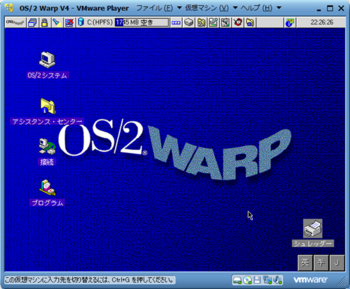 OS2_8824_image062.png