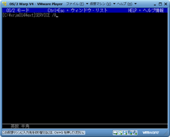 OS2_XRJM014_21204_image002.png