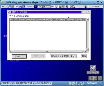 OS2_XRJM014_21204_image004.png