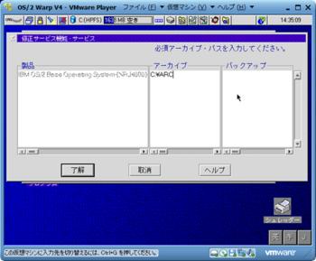 OS2_XRJM014_21204_image006.png