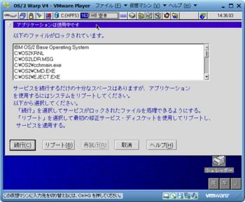OS2_XRJM014_21204_image008.png