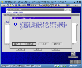 OS2_XRJM014_21204_image010.png
