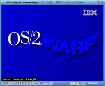 OS2_XRJM014_21204_image012.png