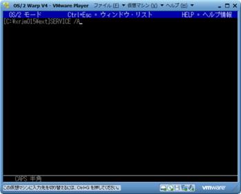 OS2_XRJM015_29523_image002.png