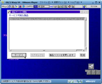 OS2_XRJM015_29523_image004.png