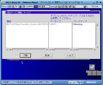 OS2_XRJM015_29523_image006.png
