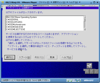 OS2_XRJM015_29523_image008.png