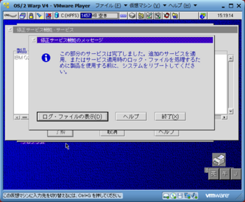 OS2_XRJM015_29523_image010.png