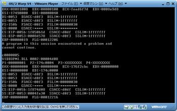 OS2error1.png