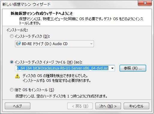 OracleLinux61_008.jpg