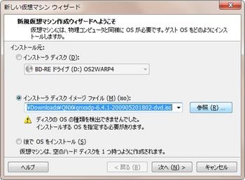 QNX6.4.1_22318_image001.jpg
