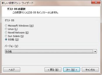 QNX6.4.1_22318_image003.jpg