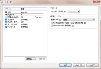 QNX6.4.1_22318_image005.jpg