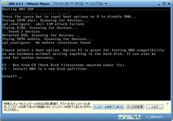 QNX6.4.1_22318_image007.jpg