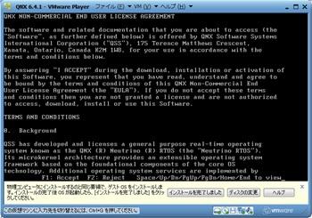 QNX6.4.1_22318_image013.jpg
