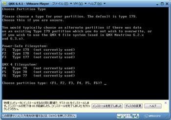 QNX6.4.1_22318_image019.jpg