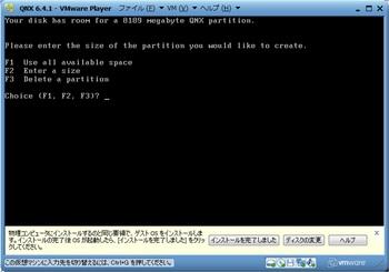 QNX6.4.1_22318_image021.jpg