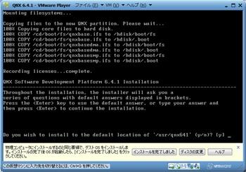 QNX6.4.1_22318_image023.jpg