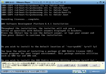 QNX6.4.1_22318_image025.jpg