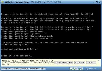 QNX6.4.1_22318_image027.jpg