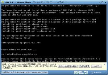 QNX6.4.1_22318_image029.jpg