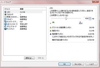 RHEL4.8インストール_13459_image013.jpg