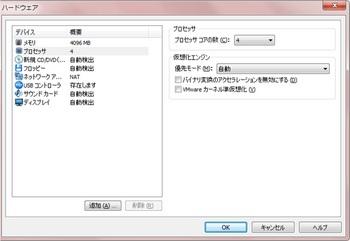 RHEL4.8インストール_13459_image015.jpg