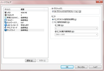 RHEL4.8インストール_13459_image019.jpg