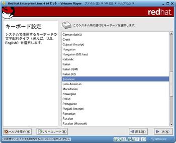 RHEL4.8インストール_13459_image037.jpg