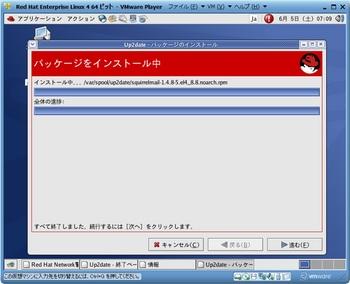 RHEL4.8インストール_13459_image145.jpg