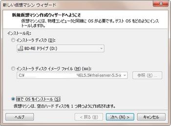 RHEL5.5インストール_16956_image001.jpg