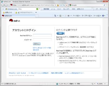 RHEL評価版入手_31108_image011.png