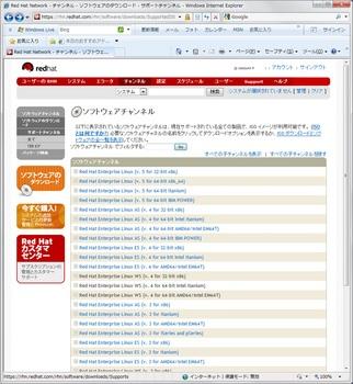 RHEL評価版入手_31108_image015.jpg