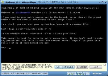 Slackware13.1_001.jpg