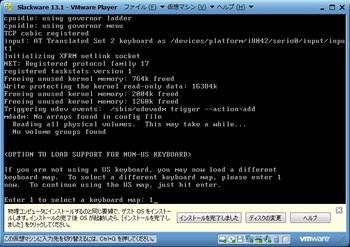 Slackware13.1_002.jpg