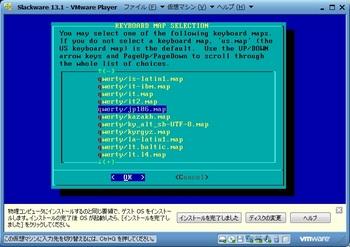 Slackware13.1_003.jpg