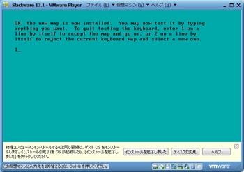 Slackware13.1_004.jpg