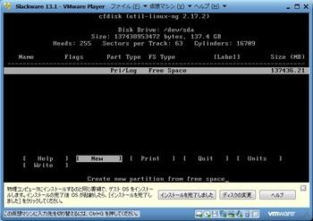 Slackware13.1_007.jpg