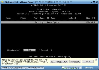Slackware13.1_010.jpg