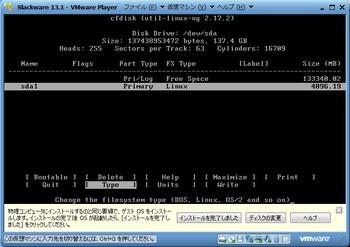 Slackware13.1_011.jpg