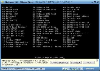 Slackware13.1_012.jpg