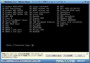 Slackware13.1_013.jpg