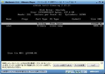 Slackware13.1_016.jpg