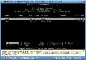 Slackware13.1_017.jpg