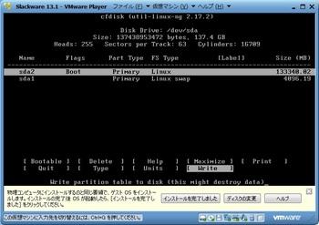 Slackware13.1_018.jpg