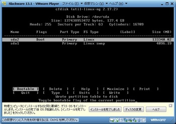 Slackware13.1_020.jpg