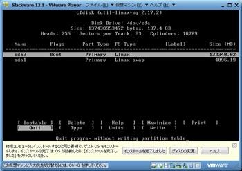 Slackware13.1_021.jpg