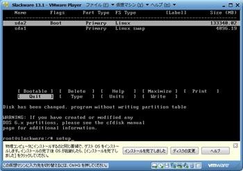 Slackware13.1_022.jpg