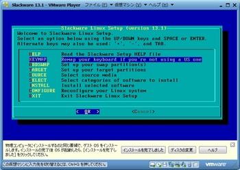 Slackware13.1_023.jpg