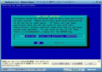 Slackware13.1_026.jpg